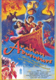 ARABIAN ADVENTURE (19179) - DVD