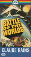 BATTLE OF THE WORLDS (1961) - Used VHS