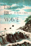 BIG WAVE, THE - Classic Scholastic Book