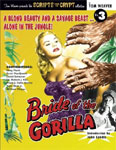 BRIDE OF THE GORILLA (1951/Scripts From the Crypt) - Softcover