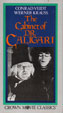 CABINET OF DR. CALIGARI (1919/Crown Classics) - Used VHS