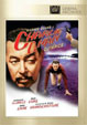 CHARLIE CHAN AT THE OLYMPICS (1937) - DVD