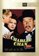 CHARLIE CHAN IN RIO (1941) - DVD