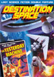 DESTINATION SPACE (1959)/YESTERDAY MACHINE (1963) - Used DVD