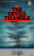 DEVIL'S TRIANGLE (1974/Vincent Price/Documentary) - Used VHS