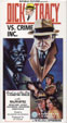 DICK TRACY VS. CRIME INC. (1941) - Used VHS Set