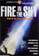 FIRE IN THE SKY (1993) - DVD