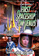 FIRST SPACESHIP ON VENUS (1962/Image) - DVD