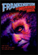 FRANKENSTEIN AND THE MONSTER FROM HELL (1973) - DVD