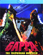 GAPPA - THE TRIPHIBIAN MONSTER (1967) - Blu-Ray