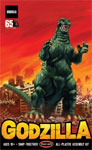 GODZILLA 65th ANNIVERSARY - Model Kit