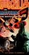 GODZILLA & MOTHRA: BATTLE FOR EARTH (1992) - Used VHS