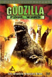 GODZILLA: FINAL WARS (2005) - Used DVD