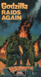GODZILLA RAIDS AGAIN (1955) - Used VHS