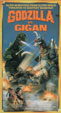 GODZILLA VS. GIGAN (1972) - Used VHS