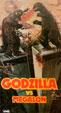 GODZILLA VS. MEGALON (1973/GT) - Used VHS