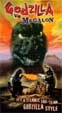 GODZILLA VS. MEGALON (1973/Goodtimes) - Used VHS