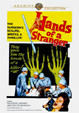 HANDS OF A STRANGER (1962/Warner) - DVD