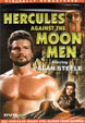 HERCULES AGAINST THE MOON MEN (1964/DV) - DVD