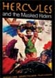 HERCULES AND THE MASKED RIDER (1967) - DVD