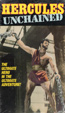 HERCULES UNCHAINED (1958/Goodtimes) - VHS