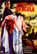 HORROR OF DRACULA (1958) - DVD