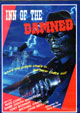 INN OF THE DAMNED (1973) - DVD