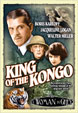 KING OF THE KONGO (1929, Plus Bonus Rare Films) - DVD