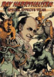 RAY HARRYHAUSEN: SPECIAL EFFECTS TITAN - DVD
