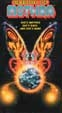 REBIRTH OF MOTHRA (1996) - Used VHS