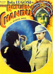RETURN OF CHANDU (1934/Evil Eye) - 11X17 Poster Reproduction