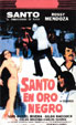 SANTO IN BLACK GOLD (1977/In Spanish, No Subtitles) - Used VHS