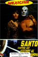 SANTO VS. KILLERS FROM OTHER WORLDS (1971) - Used DVD