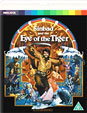 SINBAD AND THE EYE OF THE TIGER (1977) - Blu-Ray