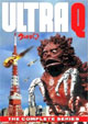 ULTRA Q (1966) - Used DVD Set