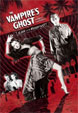 VAMPIRE'S GHOST, THE (1945) - DVD