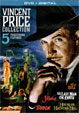 VINCENT PRICE COLLECTION (5 Films & Digital) - DVD