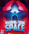 WARNING FROM SPACE (1956) - Blu-Ray