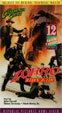 ZORRO RIDES AGAIN (1937) - Used VHS Set
