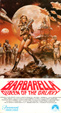 BARBARELLA - QUEEN OF THE GALAXY (1967) - Used VHS