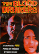 BLOOD DRINKERS, THE (1964/Alpha) - DVD