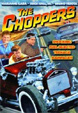 CHOPPERS, THE (1961) - DVD