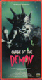 CURSE OF THE DEMON (1957) - Used VHS