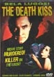 DEATH KISS, THE (1932) - Used DVD
