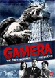 GAMERA - THE GIANT MONSTER (1965) - DVD