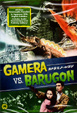 GAMERA VS. BARUGON (1965/Japanese with English subtitles) - DVD