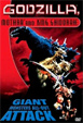GODZILLA: GIANT MONSTERS ALL-OUT ATTACK (2003) - Used DVD