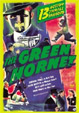 GREEN HORNET, THE (1940) - DVD Set