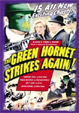 GREEN HORNET STRIKES AGAIN, THE (1941) - DVD Set