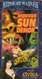 HIDEOUS SUN DEMON, THE (1958/Elvira) - Used VHS